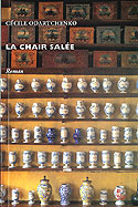 chair_salee_mini