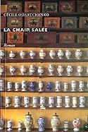 chair_salee_mini